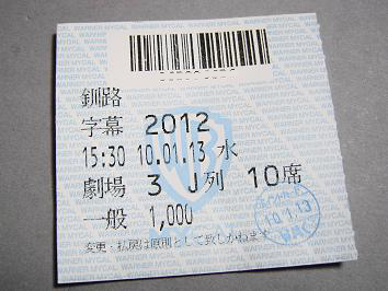 DSC05891.JPG