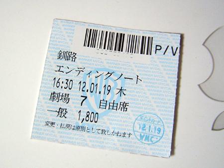 DSC07765.JPG