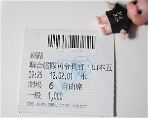 DSC07767.JPG