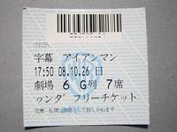 DSC04756.JPG